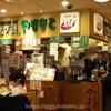 大阪行ったら絶対ココ!ねぎ焼き発祥の店『ねぎ焼き やまもと』