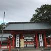 熊野三社☆⑶