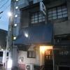 COFFEE  5IN / 愛媛県今治市