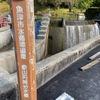 「東山円筒分水槽」富山県にこういう素敵な用水路があるなんて全く知りませんでした!