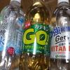 【伊藤園】カテキンが摂れる無糖炭酸水?! その名も……カテキンGO ! SPARKLING