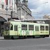 鹿児島市電9500形 9512号車(お茶の特香園ラッピング車両)