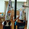 ゆる〜いお絵描き教室5・6