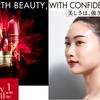 【ワタシプラス資生堂(SHISEIDO)】Beauty Journal「新商品」のご案内!