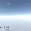Unityでペンシルロケットの運動を確認