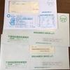 『新築の融資付け』35年の10年固定で0.69%団信付き(^.^)