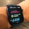 コロナ禍のダイエット、健康診断数値を改善するためのステップ2 アップルウォッチを有効利用編