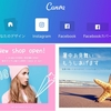 アプリ Canvaでインスタグラムの写真をオシャレ加工に!