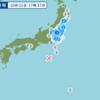 午後5時37分頃に和歌山県の東海道南方沖で地震が起きた。