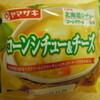 ヤマザキさんのコーンシチュー&チーズ