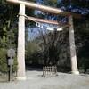高千穂  車なし観光  天岩戸神社