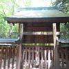 熱田神宮の旧参道を歩いてみよう