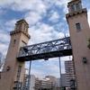 金山から名古屋城へ(美濃路と堀川七橋) 堀川沿いウォーキング(名古屋市)