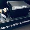 FANATEC/Podium DDのFirmwareによる大規模アップグレードについて