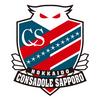 コンサドーレ札幌決戦前日!緊急解説、長崎戦の見所を紹介
