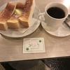 【グルメ】マヅラ喫茶店 - 大阪・北新地/カフェ・レトロ喫茶