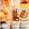 『#米粉パン専門店 #Koigakuboさんのパンのモニター 』