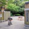 【東京観光】王子近辺・名主の滝公園、王子稲荷神社、王子神社、飛鳥山公園