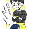 絵日記ログ9/25-30とお知らせ