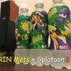 KIRIN Mets × スプラトゥーン2のコラボラベルを買ったった!
