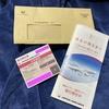 【3月末の権利確定/株主優待】日本航空JALの株主優待特典が届いた!