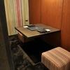 【オススメ5店】富山市(富山)にある鍋が人気のお店