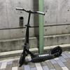 【Frenzy】通勤&街乗り用キックボードにはエアタイヤ式がオススメ【FR205PP】