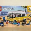 レゴ(LEGO) クリエイター サーファーのキャンプワゴン 31079 レビュー