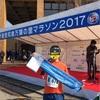 能登和倉万葉の里マラソン2017を振り返る