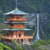 日本三名瀑って何?