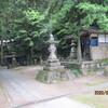 愛媛(伊予一国)ドライブ巡礼(77)伊予一国最後の霊場三角寺へ。
