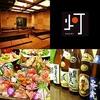 【オススメ5店】長岡(新潟)にある鍋が人気のお店