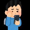 【ブログ運営報告19ヶ月目】1日200PVから抜け出せない・・・