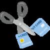 クレジットカードの解約は全て自動音声対応にしてほしい・・・。