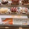 【食べログ】自宅でデザートを楽しめる!関西の高評価スイーツ3店舗をご紹介します!