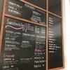 """【パン好きが選ぶ】バンコクでパン・サンドイッチが美味しい""""Holey Artisan Bakery""""【無料デリバリーと割引もあり】"""