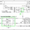 ESP8266 リモートコンセントの製作(ハード編)