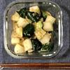 【レンジde簡単即席カクテキ】ポリポリ食感で箸もお酒も進んじゃうリピート必至の旨レシピ♪