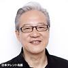 声優の大塚芳忠さんにはまってユーチューブ見ていたら意外なところにそっくりさんがいましたww