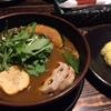 ☆ スープカレー ☆