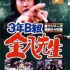 9/23、NHK『あさイチ』~「子どもにどう教える? 性の話」を見て、まで辿り着けるか