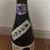 城島酒蔵びらきで出会った日本酒のはなし