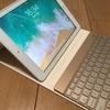 KVAGO iPad 9.7 キーボードケースを買ってみた。iPad + キーボードはPCの代わりになるのか…?