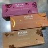 PANA ORGANIC:ガナッシュ(オレンジピスタチオキヌア・ラズベリー&アーモンド・ダークメープル)/チョコレート(ローズ・シナモン・バニラ
