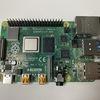 日本で出たRaspberry Pi 4と電源問題とファームウェアの件