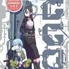 在庫あり!ソードアート・オンラインII Blu-ray Disc BOX(完全生産限定版)予約通販