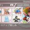 【ポケモン剣盾 S16使用構築】氷壁巨獣獄炎【最終レート2002】