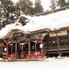 【 #行って来たぜ東北 ⑤】三羽の兎探しの旅 (2018.2.11)【熊野大社】