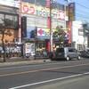 千葉五番勝負(1)BOOKOFF行徳駅前店