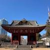 旧台徳院霊廟惣門  港区芝公園